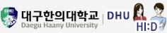 DHU HI:D | 대구한의대학교
